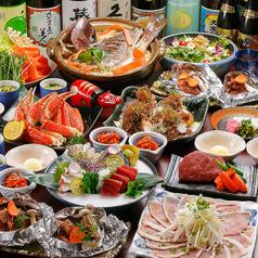 Bistro The Meat 新宿東口店の特集写真