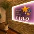 Resort Cafe Lounge Lino リノのロゴ