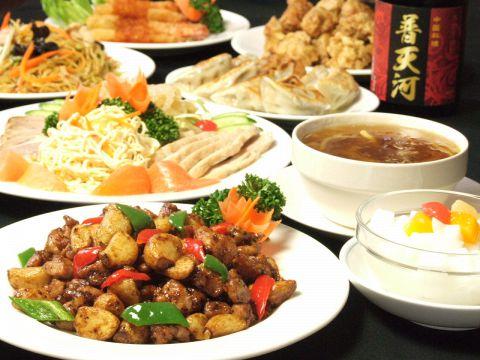 東長崎駅南口より徒歩3分。ランチやディナーで中華料理が楽しめるお店