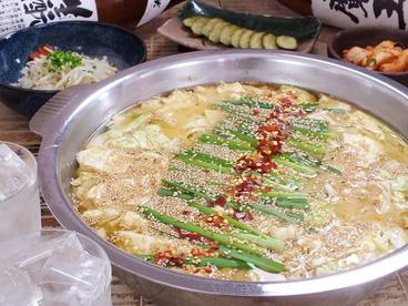 牛もつ鍋専門店 鍋秀 中川店のおすすめ料理1