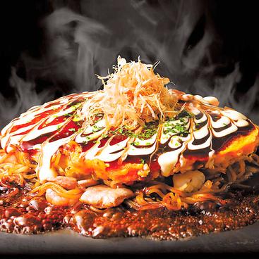 横濱こてがえしのおすすめ料理1