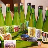 銀座 萬菊のおすすめ料理2