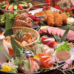 大衆居酒屋 仙臺よさこい 仙台国分町のおすすめ料理1