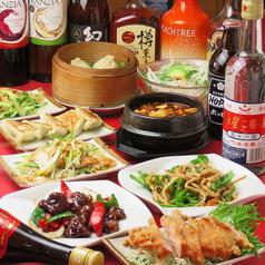華龍飯店の写真