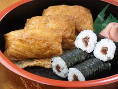 いなり寿司 松むら 向島の写真