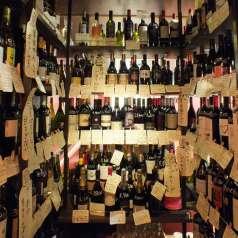 ワイン食堂 ぐるまん Gourmandの特集写真