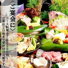 銀や 都島店のおすすめ料理1
