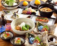 飲み放題付で愉しめる京のおばんざい◆和料理を堪能
