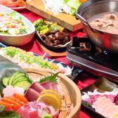 居酒屋 村一番 下通り店のおすすめ料理3