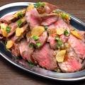 料理メニュー写真牛肉盛り