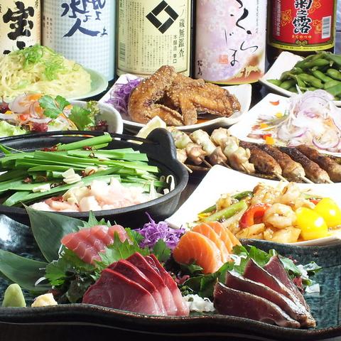 黒豚料理322円!!2時間飲み放題コースがクーポンで2550円~!