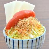 横濱こてがえしのおすすめ料理2