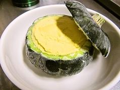 料理メニュー写真かぼちゃアイス