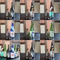 月替り季節の地酒日本酒