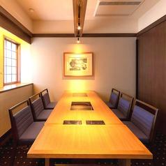 テーブル個室は8部屋ご用意しております。接待やご家族でのお食事などにご利用いただけます。