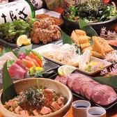 大衆居酒屋 仙臺よさこい 仙台国分町のおすすめ料理2