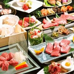 鶴兆 新宿四谷店のおすすめ料理1