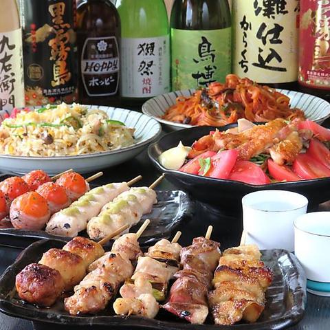 山陰の銘柄鶏『大山どり』を使用したこだわりの串焼き◎ お酒が進む逸品料理も多数♪