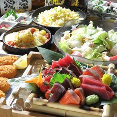 海鮮個室居酒屋 ほろ酔い 浜松町 大門店の特集写真