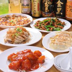 中華料理&タピオカ ハルピンの写真