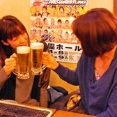仙台牛タン 由雄 YOSHIO 渋谷肉横丁店の雰囲気2
