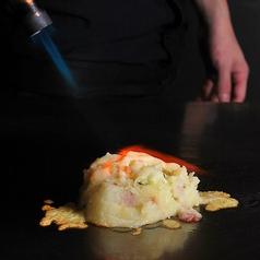 鉄板焼き つむぎやのおすすめ料理1