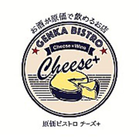 京都で食べようキャンペーン掲載!京都応援5,000円コース