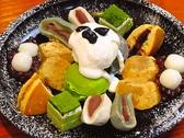 町家カフェ太郎茶屋鎌倉 竹原店のおすすめ料理3