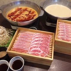 豚料理専門店 らぶたのコース写真