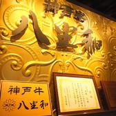 豪華な高級感のあるこだわりの内装☆八坐和グループの会長は矢沢永吉を崇拝☆とことん矢沢スタイルにこだわっています♪