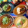 メキシコ料理 ELtope エルトペのおすすめポイント1