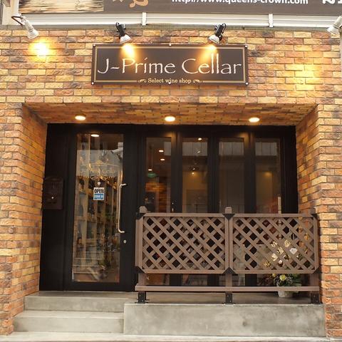 J-Prime Cellar