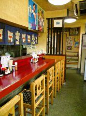 丸竹食堂のおすすめポイント1