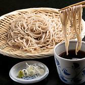 割烹 伊奈喜のおすすめ料理3