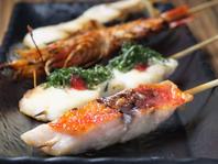 炭火で焼く『魚串』