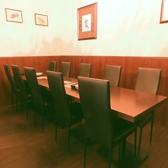 10名規模の宴会で使用できる個室