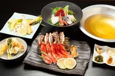 天ぷらと刺身 六角やのコース写真