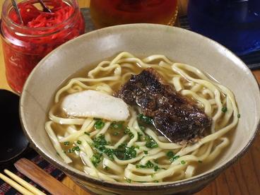 うぶすな UBUSUNAのおすすめ料理1