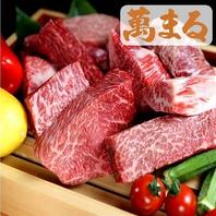働いた日は…肉を喰おう!