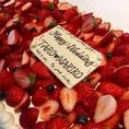 専属パティシエが作るウエディングケーキは30000円(税抜)より。様々なリクエストにお応えしてオリジナルケーキもご用意できます!ご相談はお気軽に。