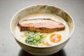 麺屋 春爛漫のおすすめ料理2