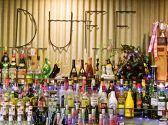 Restaurant Bar DUFF 富士宮のグルメ