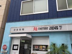 麺FACTORY JAWSの写真