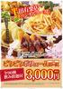 昭和食堂 半田有楽店のおすすめポイント1