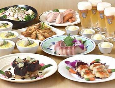 犬山ローレライ麦酒館のおすすめ料理1
