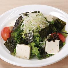 新鮮野菜と豆富の和風チョレギサラダ
