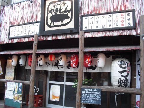 麻布十番駅前にあります。店内は昭和をイメージ。懐かしい雰囲気が漂います。