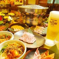 焼肉 壱気 浦添内間店のおすすめ料理1