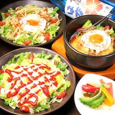 護佐丸 新所沢店のおすすめ料理1