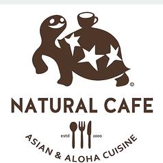 ナチュラルカフェ&ギャラリー Natural Cafe and Gallery 蔵